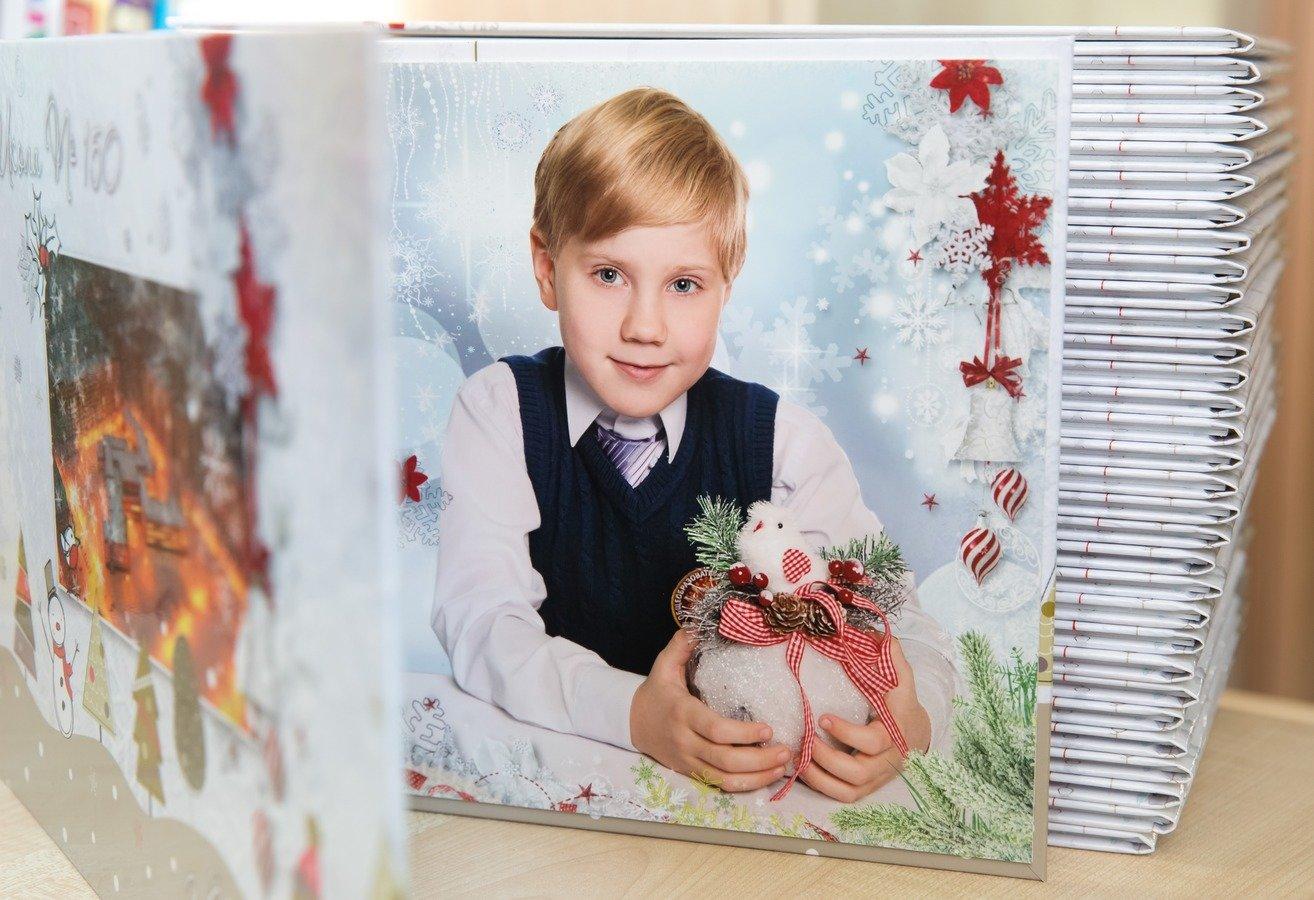 Альбом для ребенка красноярск копари монет видео новинки