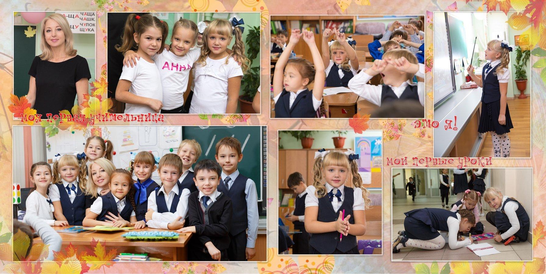 Школьное  в красноярске
