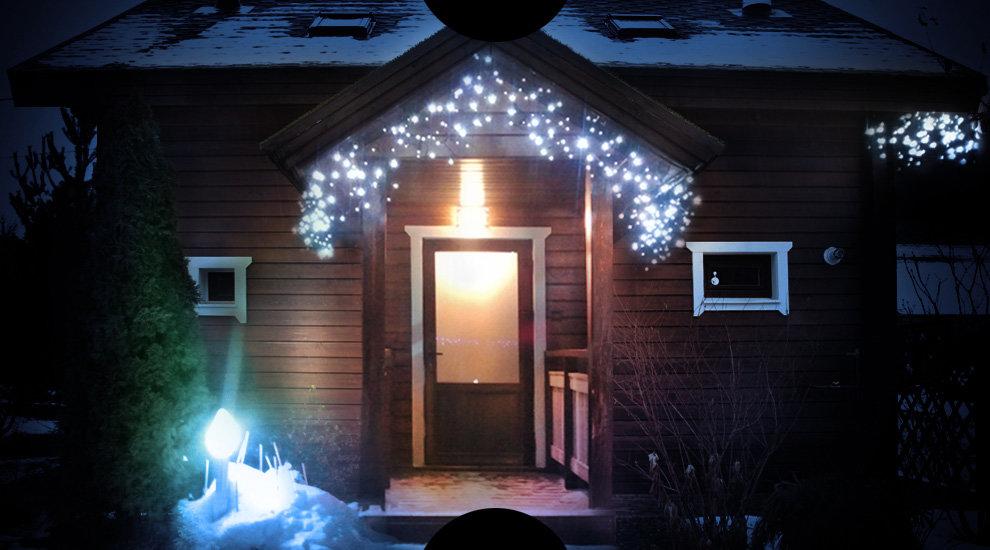 Как сделать дома освещение для