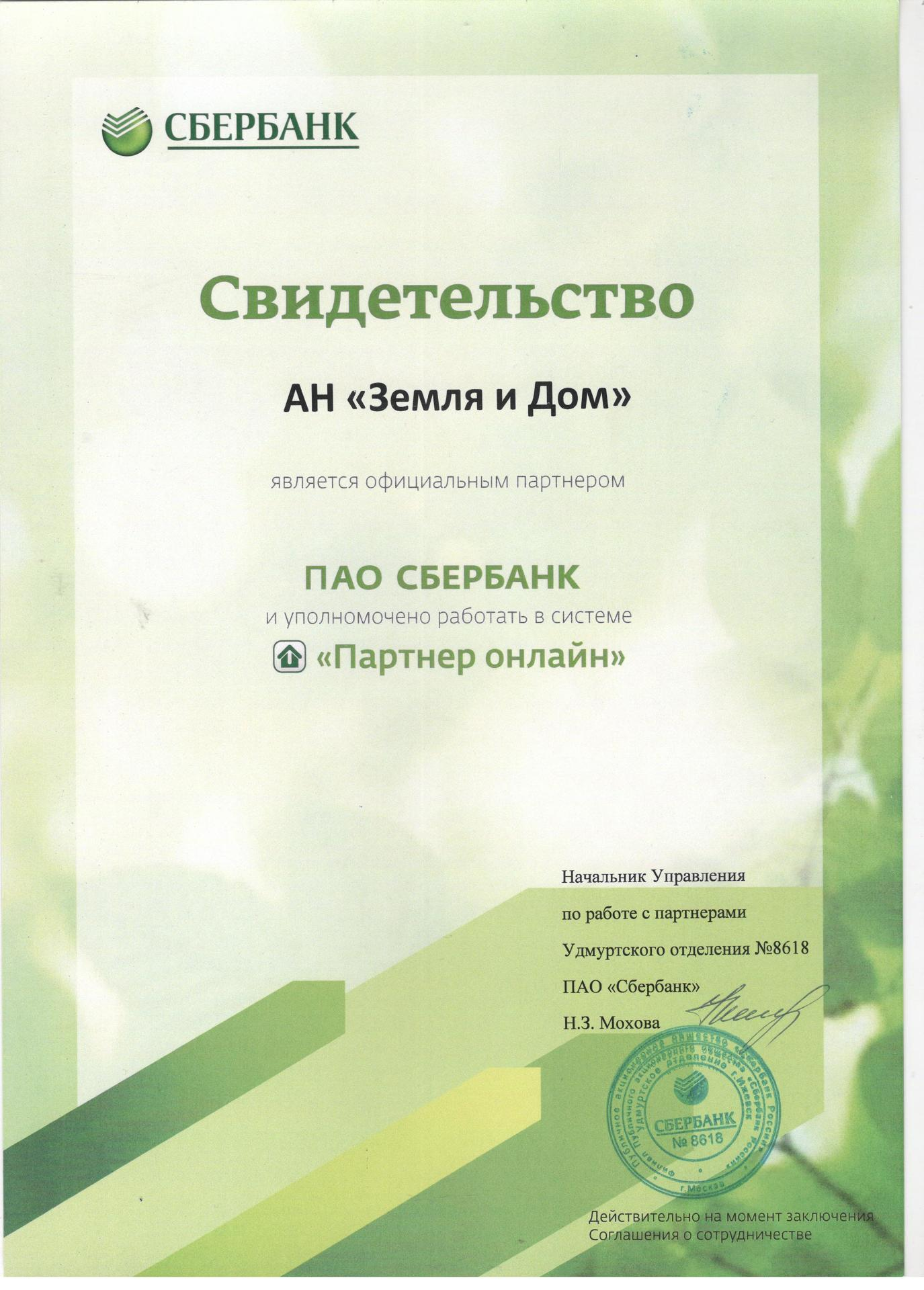 ЧС200  Википедия