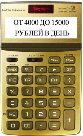 http://u0.platformalp.ru/s/1q14dk051/c2f2c401ae53a12e6248b82776758ad4/ad9f63d47e1a56047669d8b141fa9733.jpg