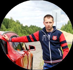 программа+инструкция (4000 рублей в день в фоновом режиме)