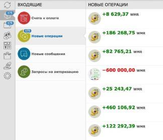 Заработок на просмотрах видео (1 просмотр видео = 100 рублей)