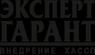 Переход на сайт «Компания «Эксперт-Гарант»