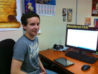 Banderol-TRM регистрируйте акцизы и получайте свой процент