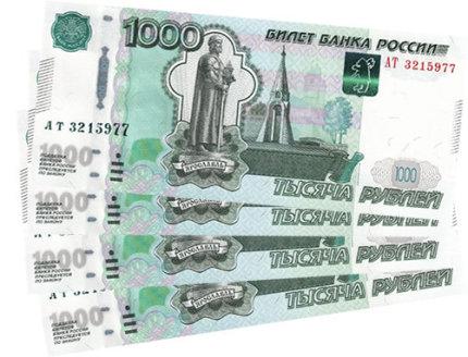 http://u0.platformalp.ru/s/21aoeor061/debac080bb21e736c8bf7995db7040f5/00b27b535872bcb49553adbbc0104a97.jpg