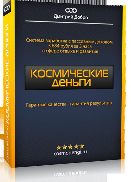 http://u0.platformalp.ru/s/21ck8mp061/9c0ad4710eabe8c66118739944b1cdab/9073ad0dce2a7f5b7804d2c7fe7be583.png