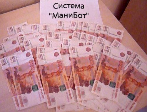 http://u0.platformalp.ru/s/31h9hrh061/9f460e30429cf3337216a4aab752994c/1e2f093e20e0696071e86ae76dac83cf.jpg