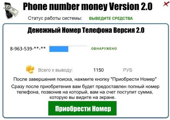 http://u0.platformalp.ru/s/31mpohb061/a166714949c8f65eac68297e8458018e/913c82d060106dddd70911d2c94dafa0.jpg