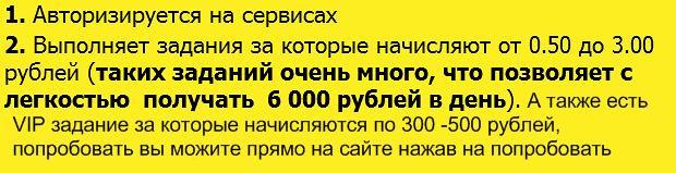 http://u0.platformalp.ru/s/41sd11c061/36a709da29b20421bee4be910090c16c/440bc95cb65d9818d0005e54b62d4da4.png