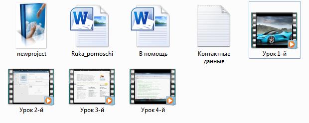 http://u0.platformalp.ru/s/41sd1dg061/653a0ef6ee24175eaa9cd0eb4392eacb/041bfdb75b1866f798657b88507a0661.png