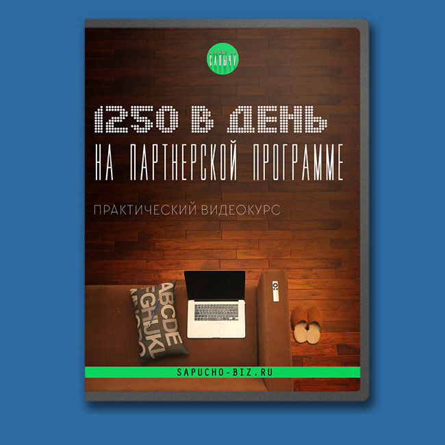 http://u0.platformalp.ru/s/4226l50061/58eded4269fe0a5aed1e41464972129f/1b4459a4c15734d87bba6cae8fe376d3.jpg