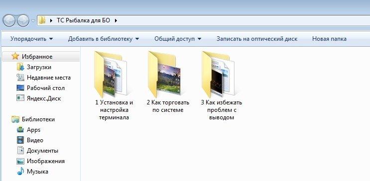 http://u0.platformalp.ru/s/42aogrl061/44d3377fd88bc32cd46acd38d716abd3/3a3672d0ba641b4c7cc8b9c1985dde5b.jpg
