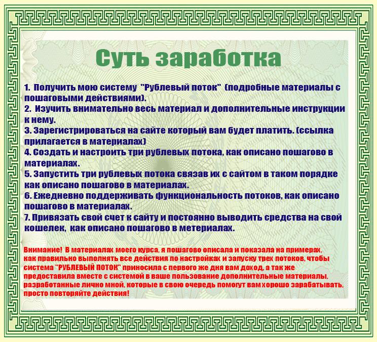 http://u0.platformalp.ru/s/42ar9ai061/8aab444b40da14de62674f5995002cfc/ae69f5e4f75990a070506f4fa39e72e0.png