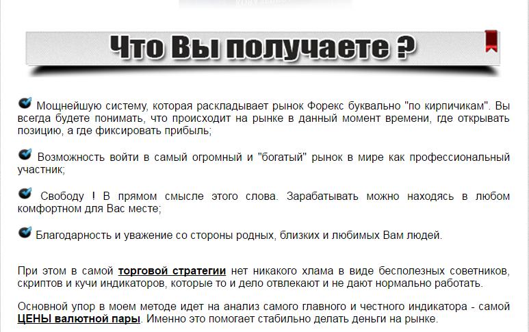 http://u0.platformalp.ru/s/52di698061/15991eef901eb370bbd070a06bc25387/a45dc9836dd5fdb626f43ea7b1e756f0.png