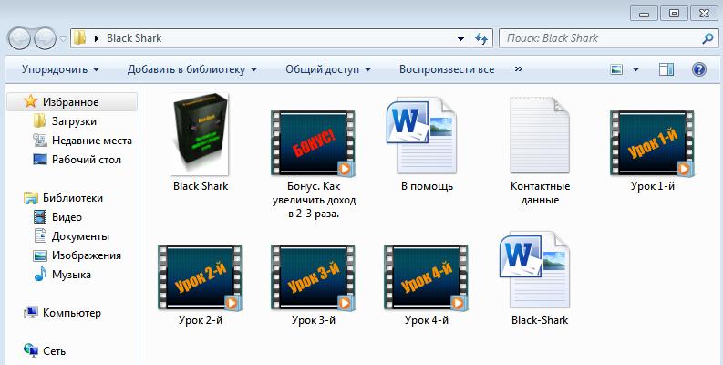 http://u0.platformalp.ru/s/52fdrcn061/653a0ef6ee24175eaa9cd0eb4392eacb/b5461c6febf16c83f2221e4b9757cb16.png
