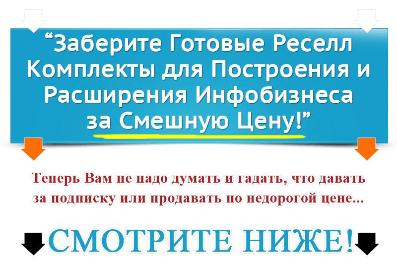 http://u0.platformalp.ru/s/52g3mhs061/2ae2981f2d70b214e4228c22ede788ec/1932730850bb9e63b8d3f8eb29afab70.png