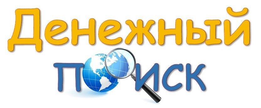 http://u0.platformalp.ru/s/52j2l8s061/aec7373e20dfe445a30992f840f84ff5/bd821247d9c9e35a1428f1337f432da8.jpg