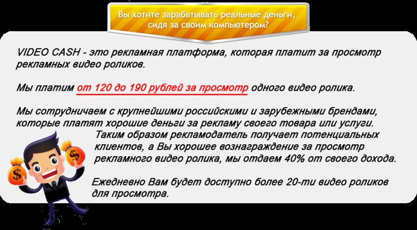http://u0.platformalp.ru/s/52k0i3p061/2e2cd7615273534f691620f7033d6b76/0cf6c1535fecf0f6ca275f13554e5e63.png