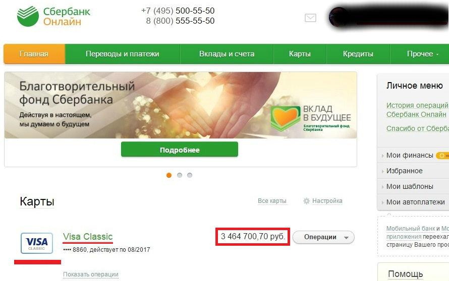 http://u0.platformalp.ru/s/52odi16061/db7fdd9f76154b6b2b596a07543ca5bb/d93a8e3b8fb363ea614461e0ea1d6410.jpg