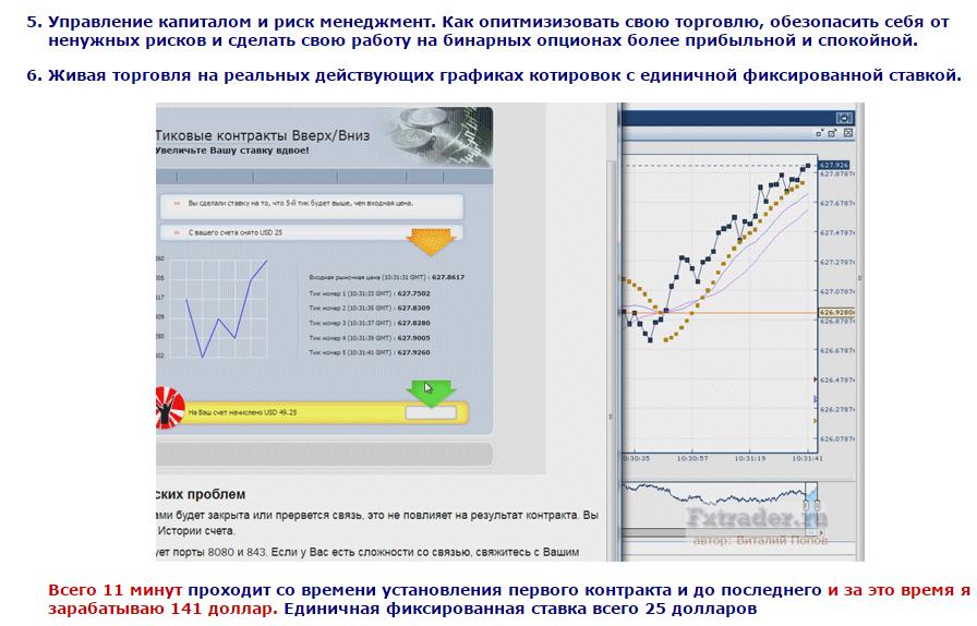 http://u0.platformalp.ru/s/52p0ljh061/15991eef901eb370bbd070a06bc25387/161632c8d7d043c40df731d8dcded7c2.png