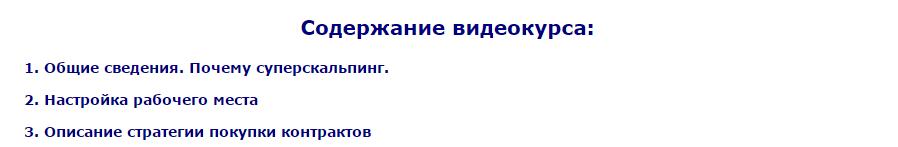 http://u0.platformalp.ru/s/52p61ec061/15991eef901eb370bbd070a06bc25387/81ed0f0546e35fc01d12b454e6e5df90.png