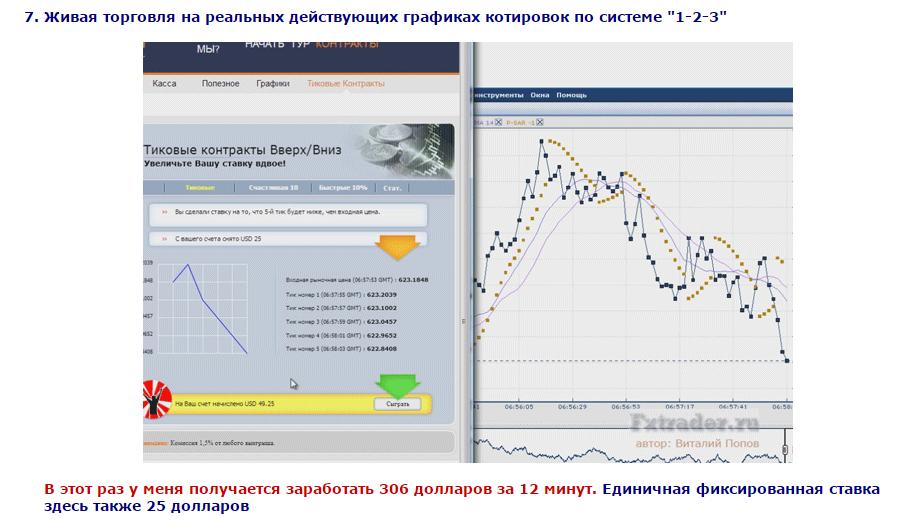 http://u0.platformalp.ru/s/52p638g061/15991eef901eb370bbd070a06bc25387/36854b1d21733b95911d1d33009b0298.png