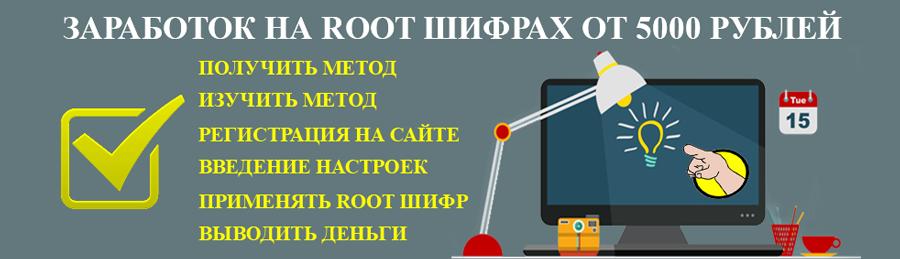 http://u0.platformalp.ru/s/52pbcph061/d4602f1681d9faf03277c08feed320ba/717b7066ecc345757055793b6811c643.png