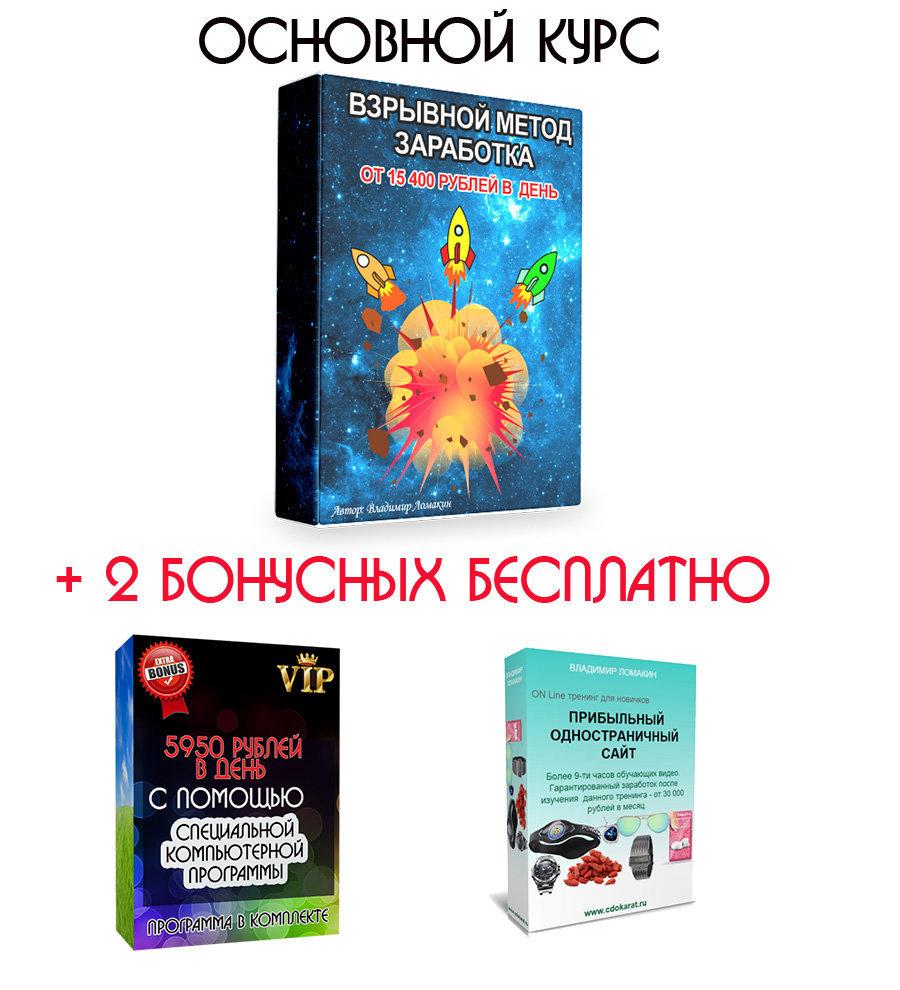 http://u0.platformalp.ru/s/52pbgac061/3fd0ed7241311e3c7f4d708e8f9b23e9/007e0a93039206bb144bd71d43aef7f0.jpg
