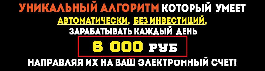 http://u0.platformalp.ru/s/52pe3l7061/36a709da29b20421bee4be910090c16c/612337f5ac1e478efbd4cf48aa540558.png