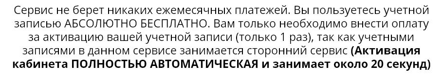 http://u0.platformalp.ru/s/52q98jo061/5a51f2bb9460a527e7c63f0ba409a67a/5c9f7a22d1edeac2e09643b5c4b149e4.png