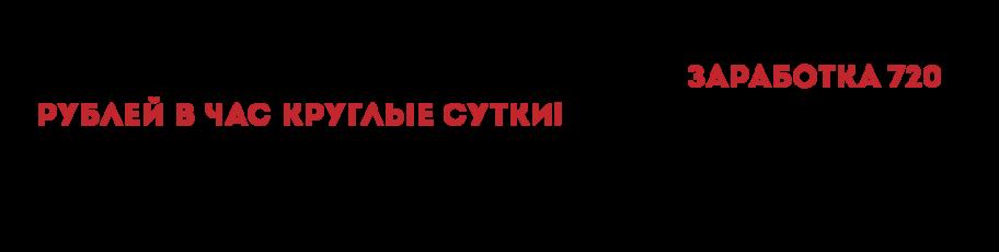 http://u0.platformalp.ru/s/52qejor061/2b9a13841f7514fa2ea25e98497b8e97/c53c886ea7328548dd151d69b9a9de31.png