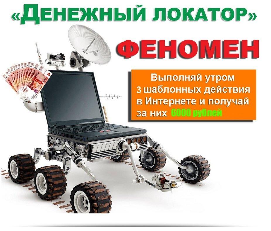 http://u0.platformalp.ru/s/62rnbds061/36a709da29b20421bee4be910090c16c/aa374dc39857c1b2ef7a2f427de89604.jpg