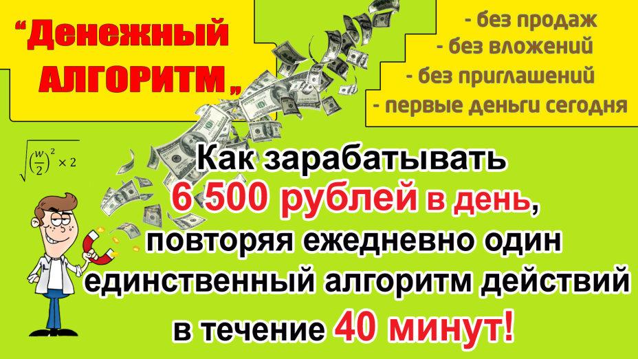 http://u0.platformalp.ru/s/62rsl20061/7f099640438bb3b0d4421f3155d9ec51/c281b46993ff758ff59f8fb9ef9cf58e.jpg