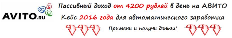 http://u0.platformalp.ru/s/62s514s061/b85a80bb9c5a7763779ffb75e9a2cab5/0d649fc94caeb7b01f4900dd52d1923d.png