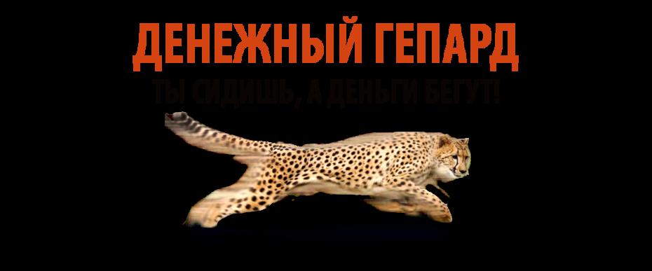 http://u0.platformalp.ru/s/62s5283061/89705e19e84e31cabb3ce4d8a5de5470/bdee96318fa23c2b22fdb2143ef176e0.png