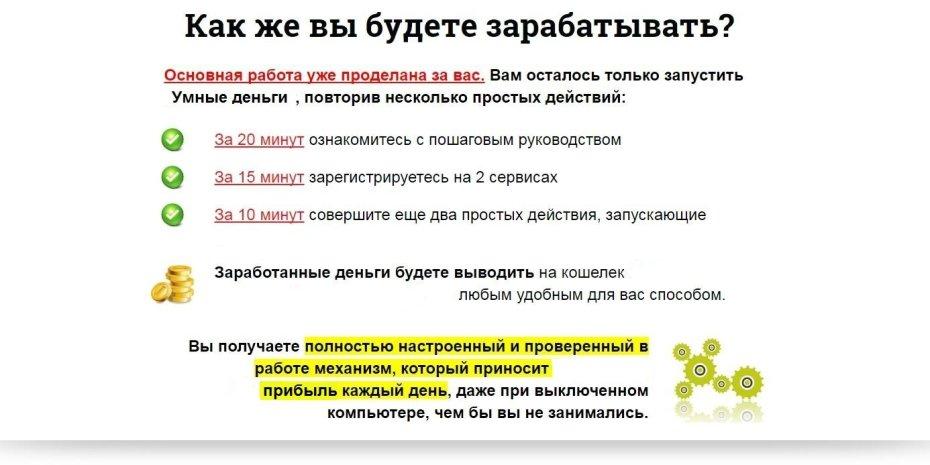 http://u0.platformalp.ru/s/62s52ip061/021d9026dac687868287e514c3bfd2bd/0d4e6bcf36000c03cd710cba0134bf0e.jpg