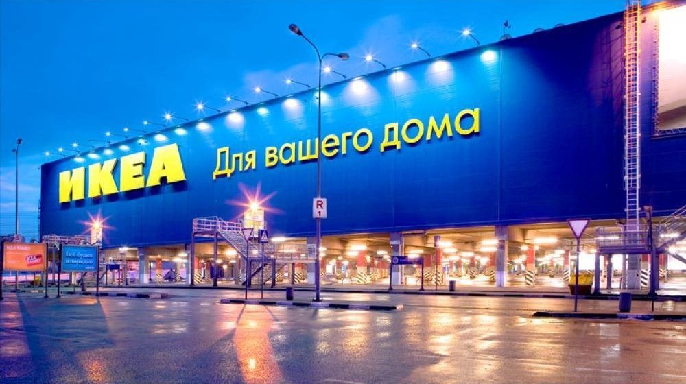 IKEA работа в интернет магазине зарплата от 3000 рублей
