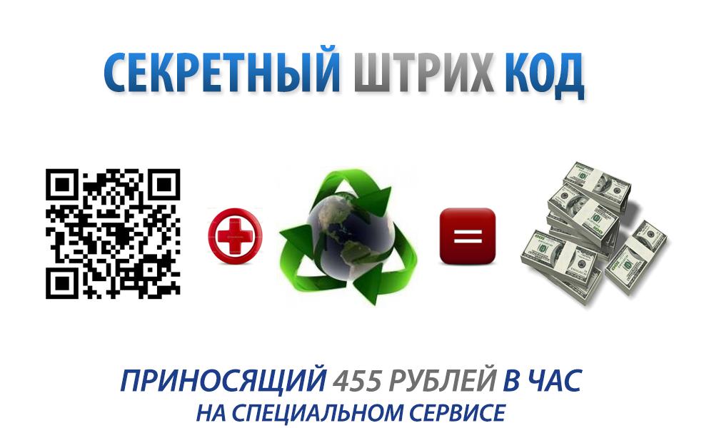 http://u0.platformalp.ru/s/635j63o061/5caf47646e6d474f99e53a17b0c8dc25/3642bfdfa0af2c62736567e19440536a.png