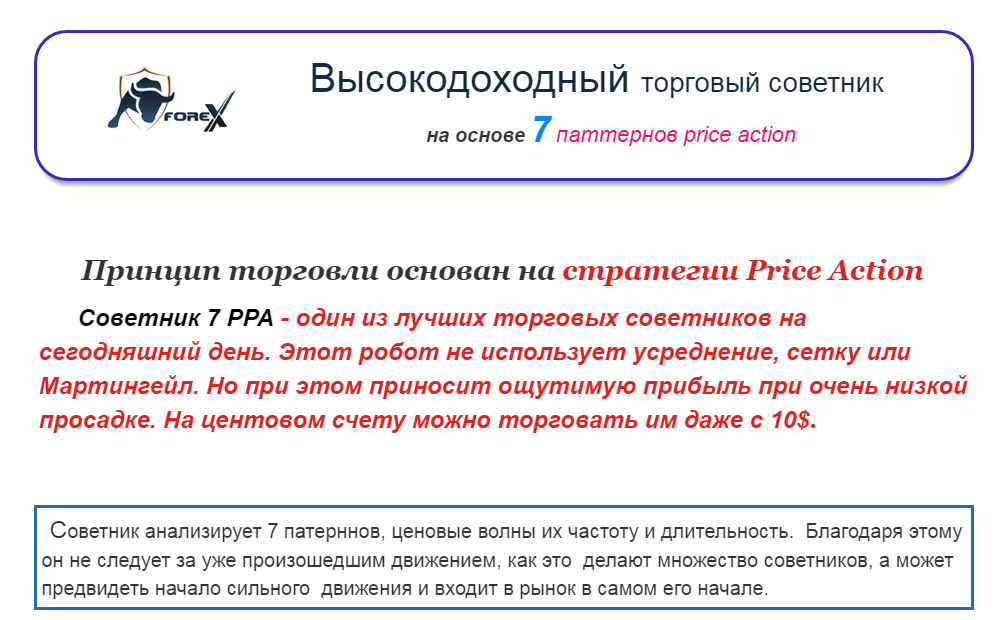 http://u0.platformalp.ru/s/635oh29061/497c3813eed0b74fcae6fe9b8363cebe/d3396c321f203c1516ca1d6598d2a4e0.png