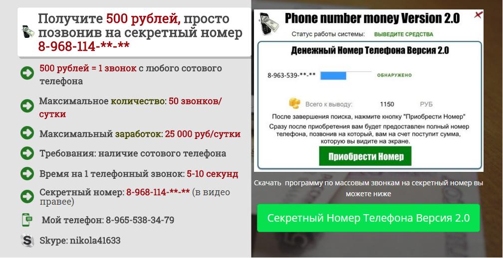 http://u0.platformalp.ru/s/636bk4c061/58549cb89d113522339bd8a9e122ec94/97793d4a1b106b18d4c8836986c4044e.png