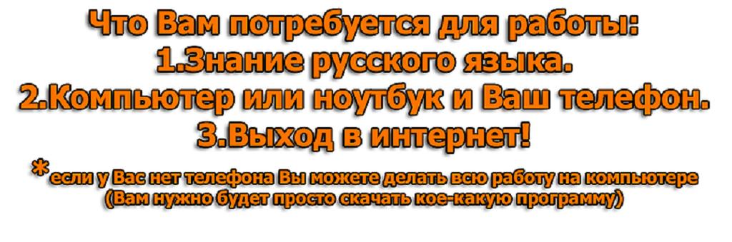 http://u0.platformalp.ru/s/637pj3f061/2b8ed17fbe7858c641d55ca03eb8ace3/5afacc9f4cae46b53f7977d8cb711333.png