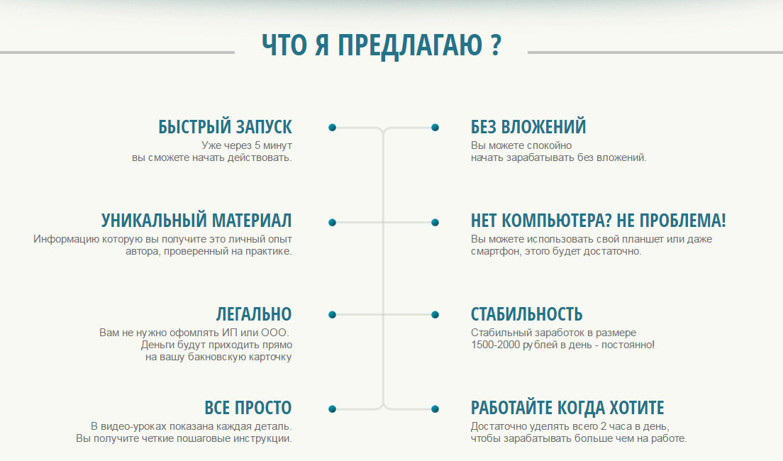 http://u0.platformalp.ru/s/73f8jkb061/65812eb7ff69874c9ddfcae372c243af/5342ec70f930de8399ca1738f753bde8.jpg