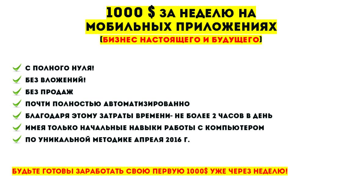 http://u0.platformalp.ru/s/73h9mmj061/33397b8dde40df5855aee3b9fb131f17/63069690b51c0a252135c63461aa4b8b.png