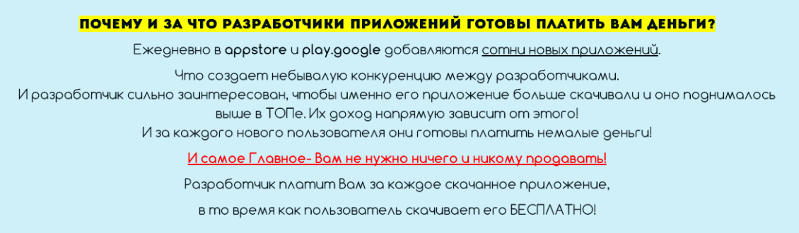 http://u0.platformalp.ru/s/73hke7j061/33397b8dde40df5855aee3b9fb131f17/9b886b59b2dc9c5c515c06246c58b403.png
