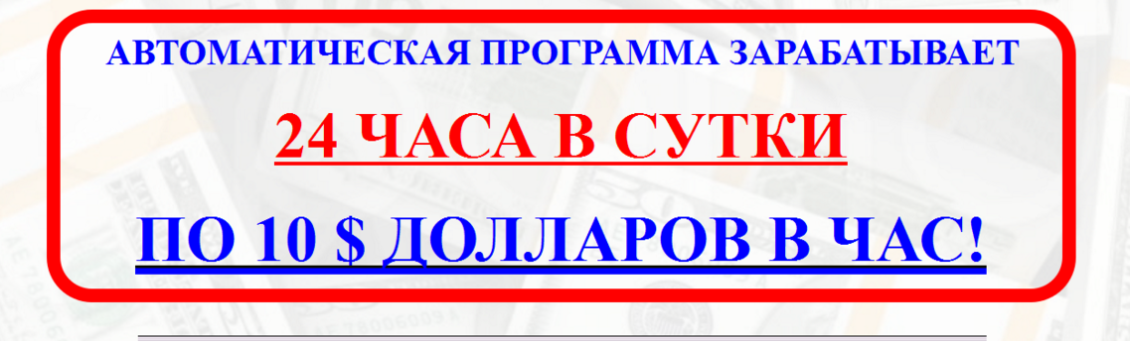 http://u0.platformalp.ru/s/73hke9d061/86d26d99c38599b1526ef81bd49f8e9f/2bdf57d072f14c955445009a08ef25bd.png