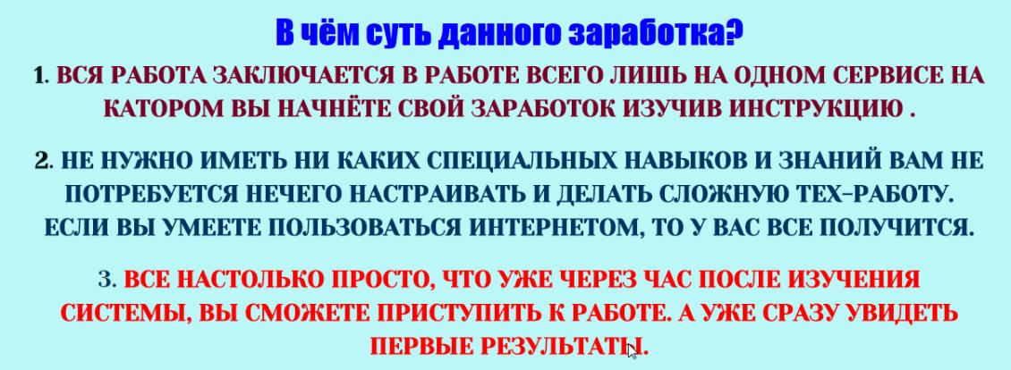 http://u0.platformalp.ru/s/73hkej7061/2b8ed17fbe7858c641d55ca03eb8ace3/e651967771bf2a4b6414a2e828b21188.png