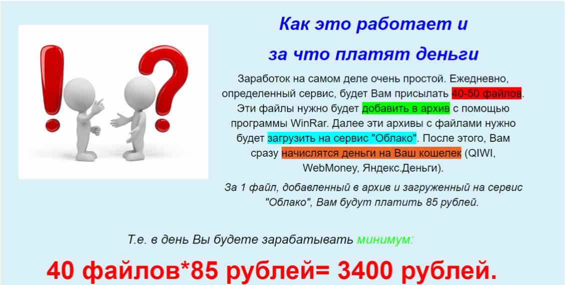 http://u0.platformalp.ru/s/73hkfbq061/2df5cf4e706670b76a17520f55fbf627/f457865fb2749a03d0454efe410ec35e.png
