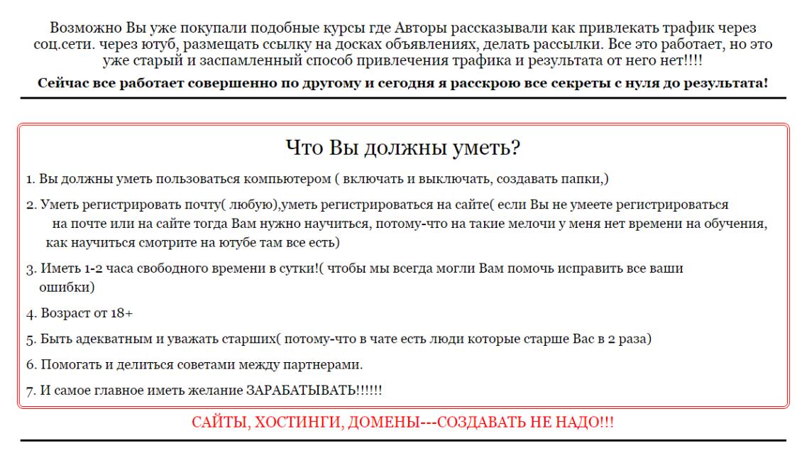 http://u0.platformalp.ru/s/73hkfl4061/4b55c27c38400166b14f0b37b8b49a0b/220fa72f551e92ee45fb8d2edf01f66e.png