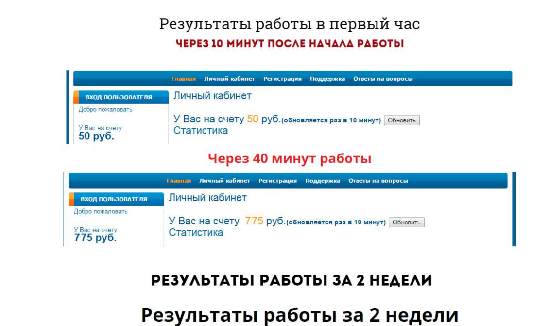 http://u0.platformalp.ru/s/73hkfpk061/86d26d99c38599b1526ef81bd49f8e9f/c37ba2641c87a6defb5116719c960615.png